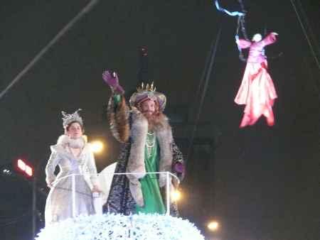 el rey mago Gaspar