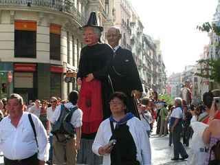 Gigantes de San Isidro