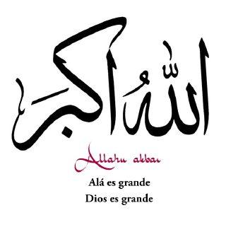 Grafia árabe de la expresión Alá es grande.
